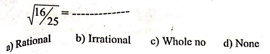 PAF Math Test