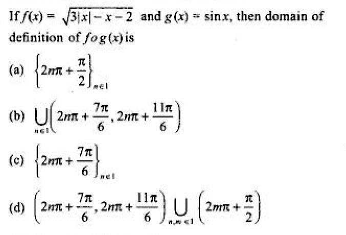 PPSC Mathematics MCQs